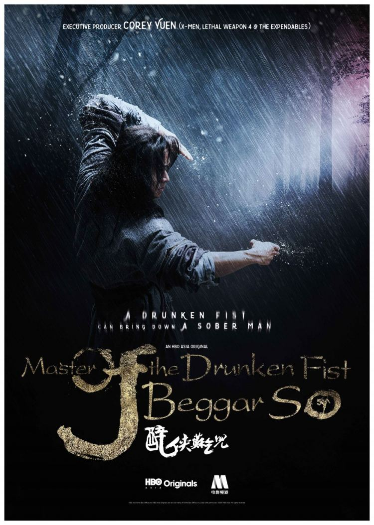 King Of Beggars streaming full movie with english subtitles