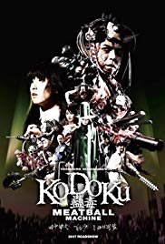 Meatball Machine Kodoku | newmovies