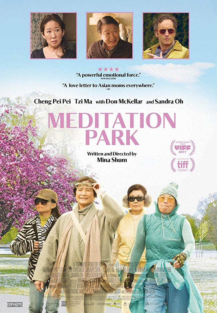 Watch Meditation Park online
