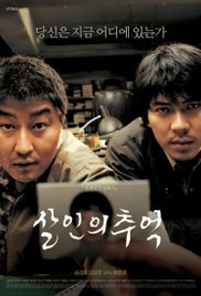 Watch Movie Memories of Murder