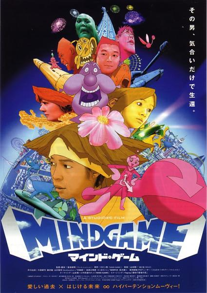 Mind Game openload watch