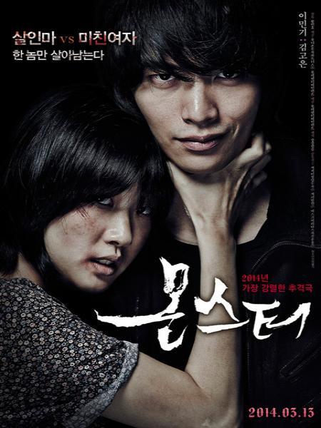 When Vows Break streaming full movie with english subtitles
