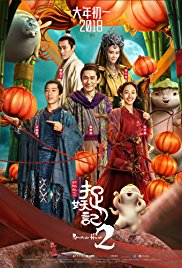 Watch Movie Monster Hunt 2