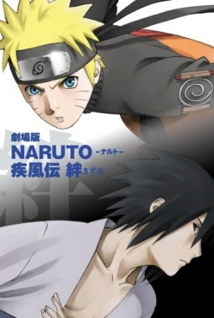 Watch Movie Naruto Shippuuden Movie 2 Bonds