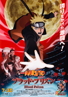 Naruto Shippuuden Movie 5 Blood Prison streaming full movie with english subtitles