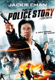 New Police Story openload watch