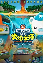 Watch HD Movie Octonauts The Ring of Fire