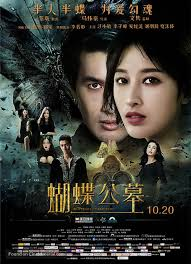 Watch Movie On Fallen Wings