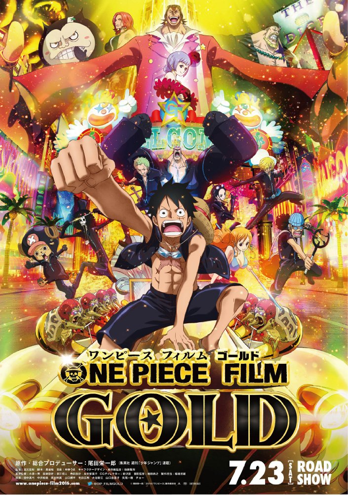 Watch Movie One Piece Film Gold