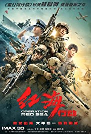 Operation Brothers streaming full movie with english subtitles