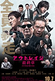 Watch Free HD Movie Outrage Coda
