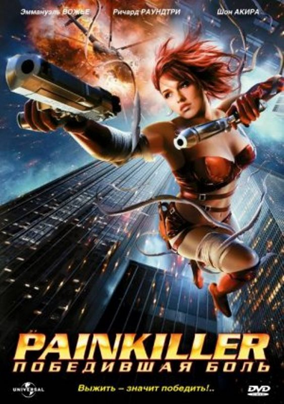 Painkiller Jane  openload watch