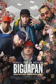 Watch Movie People Just Do Nothing Big in Japan