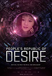Watch Movie Peoples Republic of Desire