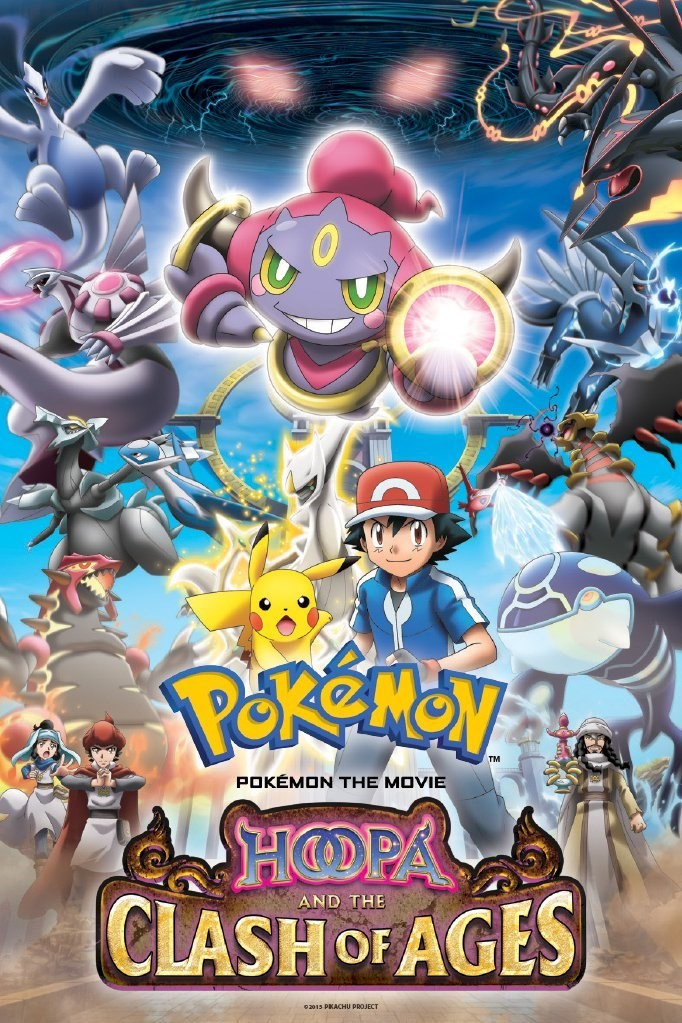 Pokemon the Movie - Hoopa and the Clash of Ages movietime title=