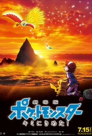 Watch Pokemon the Movie: I Choose You! online