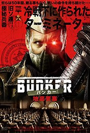 Project 12 The Bunker | newmovies