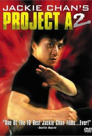 Project A Part 2 | newmovies