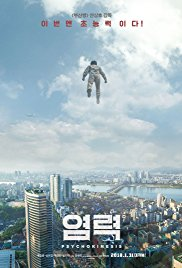 Watch Movie Psychokinesis