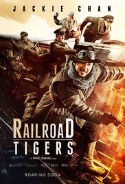 Watch Movie Railroad Tigers