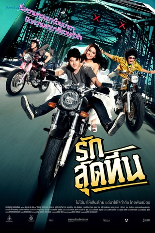 Watch Movie Rak Sud Teen