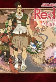 Watch Movie Red Ash Magicicada