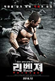 Watch Movie Revenger