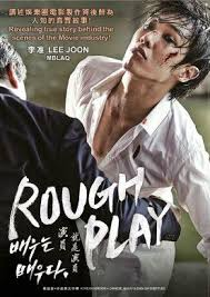 Watch Rough Play online