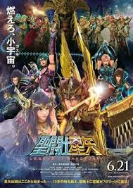 Watch Movie Saint Seiya Legend Of Sanctuary