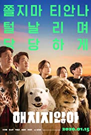 Watch HD Movie Secret Zoo