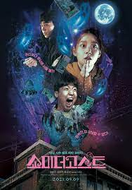 Watch Movie Show Me the Ghost