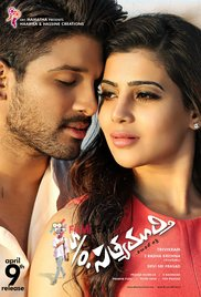 Watch Movie Son of Sathyamurthy
