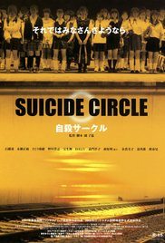 Suicide Club Movie HD watch