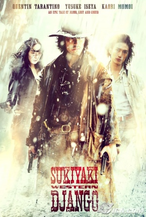 Sukiyaki Western Django Movie HD watch