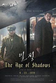 The Shanghai Job streaming full movie with english subtitles