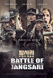Watch HD Movie The Battle of Jangsari