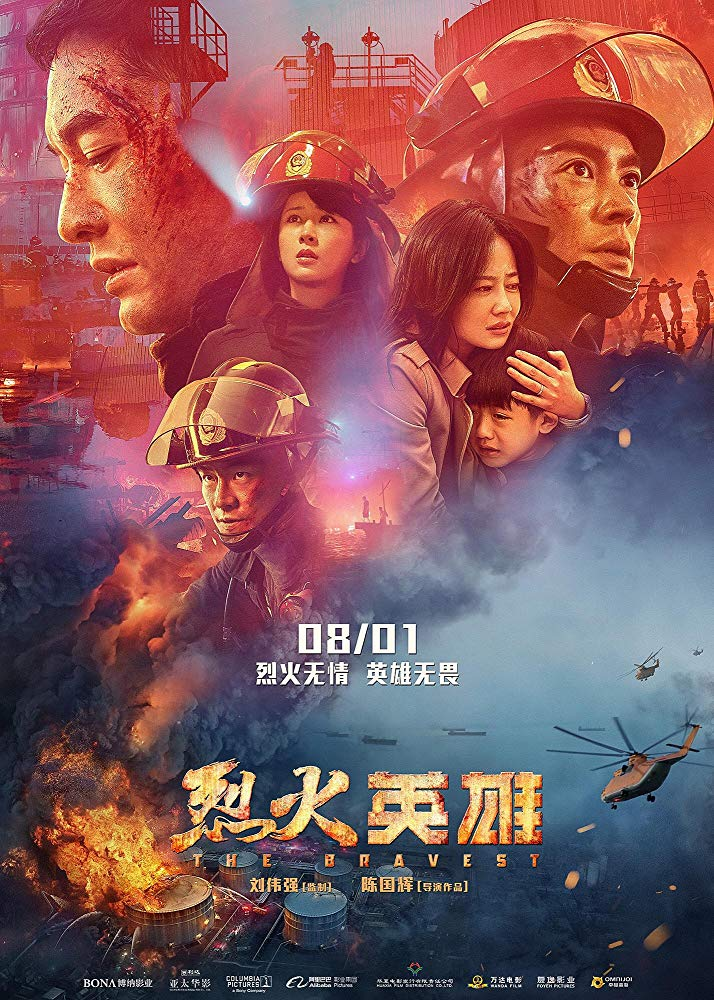 Watch on 123Movies The Bravest