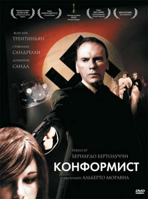The Dissident streaming full movie with english subtitles