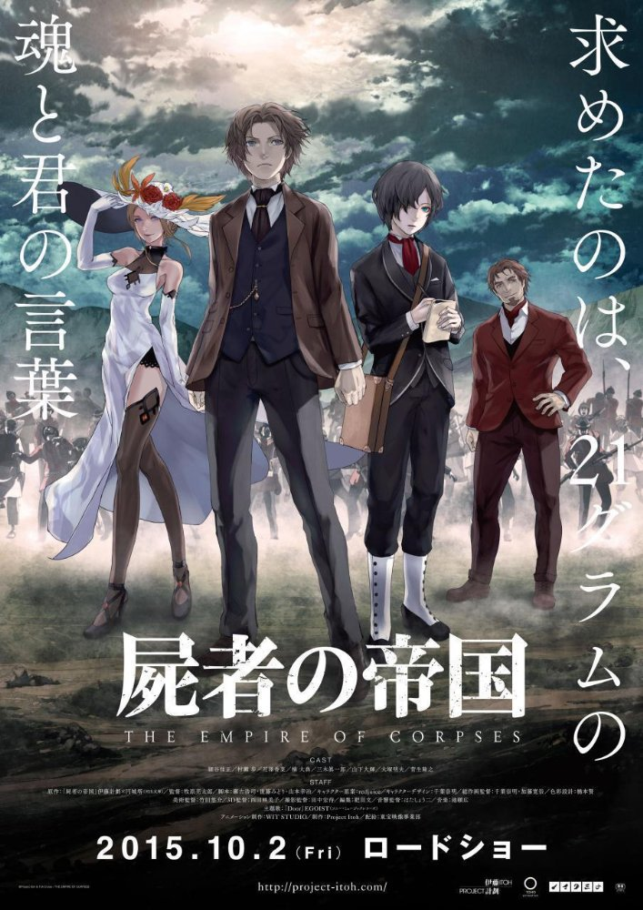 The Empire of Corpses openload watch