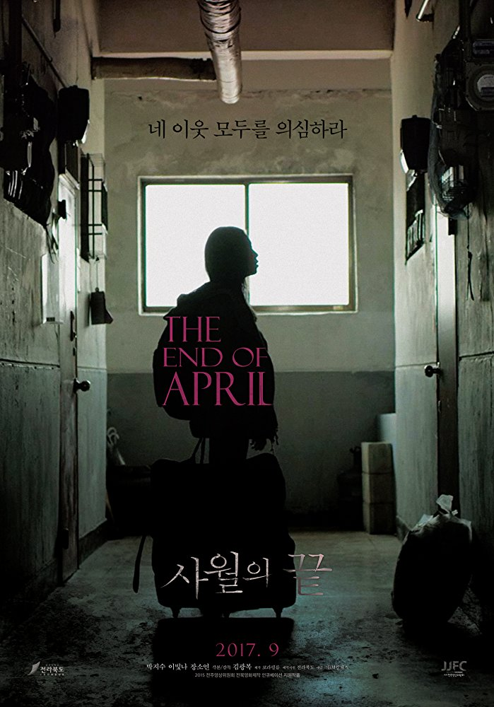 Watch Free HD Movie The End of April