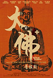 Watch Movie The Great Buddha +