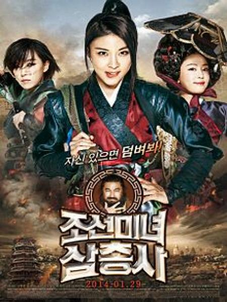 Legendary Amazons streaming full movie with english subtitles