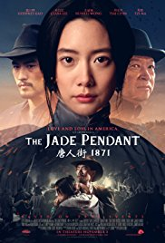 Watch Free HD Movie The Jade Pendant