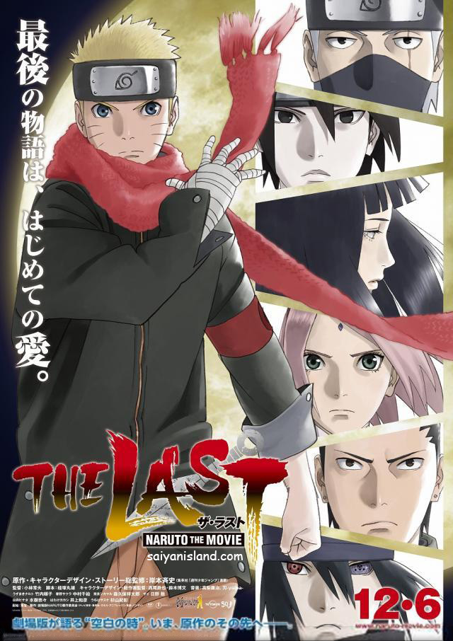 Naruto Shippuuden Movie 2 Bonds streaming full movie with english subtitles