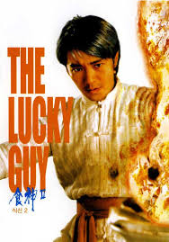 The Lucky Guy openload watch