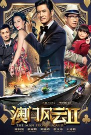 The Man from Macau 2 movietime title=
