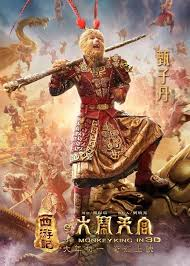 The Monkey King | newmovies