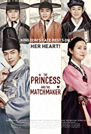 The Princess and the Matchmaker movietime title=