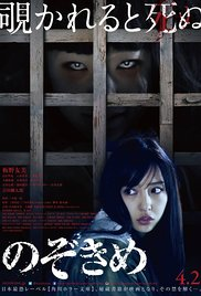 Keep Watching streaming full movie with english subtitles