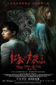 Watch Movie The Tag-Along Devil Fish